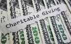 Charitable Giving Incentive