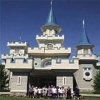 Whimsical Castle